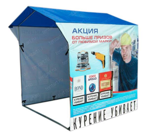 Торговая палатка ДОМИК 2*2 (круглая труба 20⌀ мм